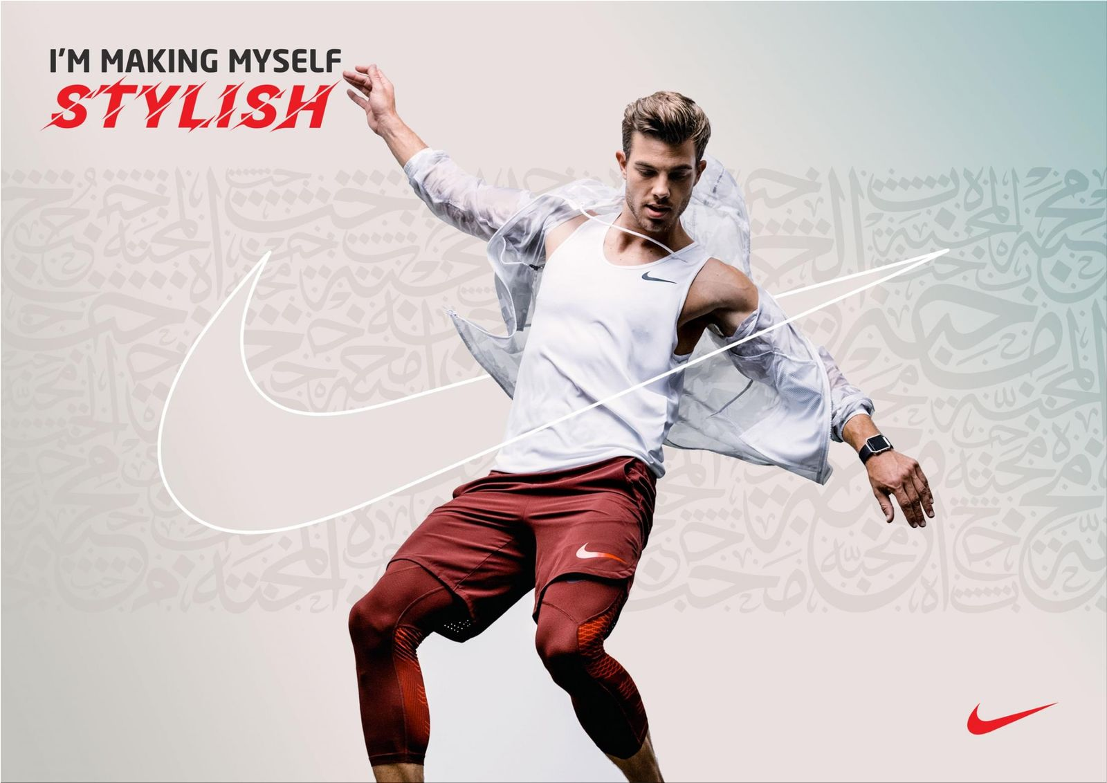 Nike I M Making Myself Stylish By The Creative Deer Adruby Com