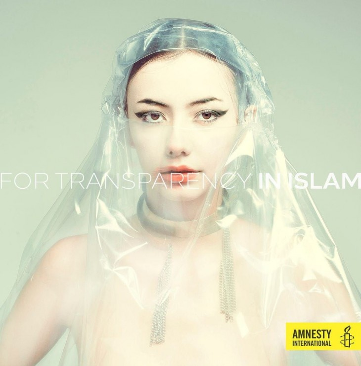 Amnesty International: For Transparency in Islam.
