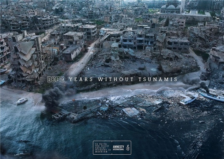 """Amnesty International """"In Syria the worst natural disaster is mankind"""""""