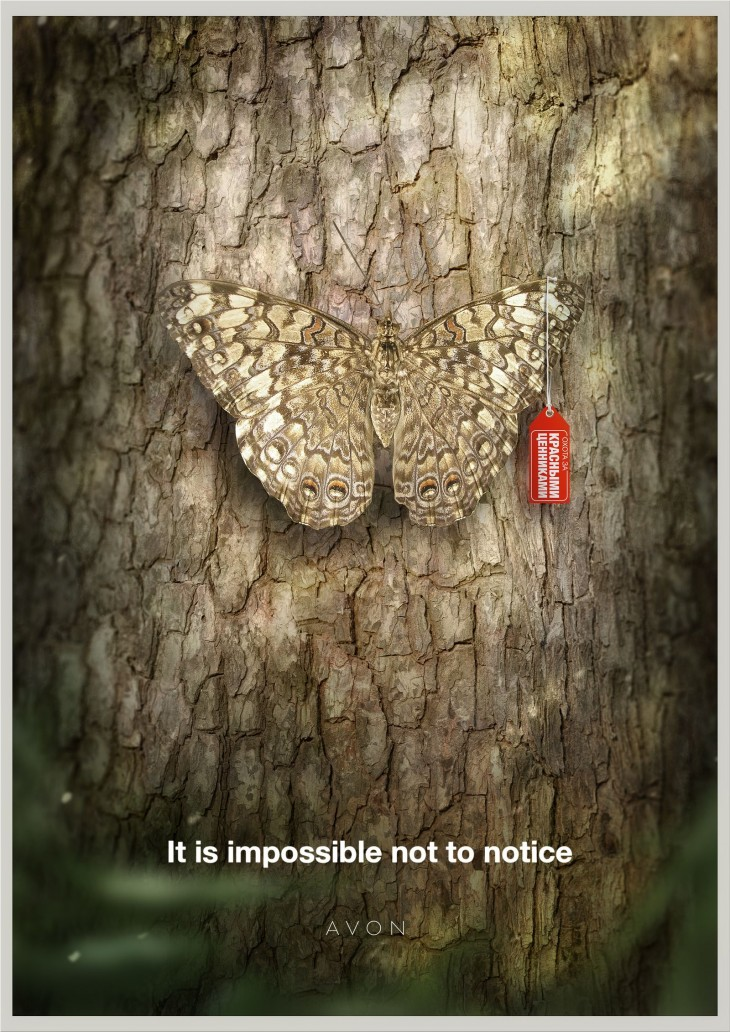 "Avon ""It is impossible not to notice"" by Royal Kusto"