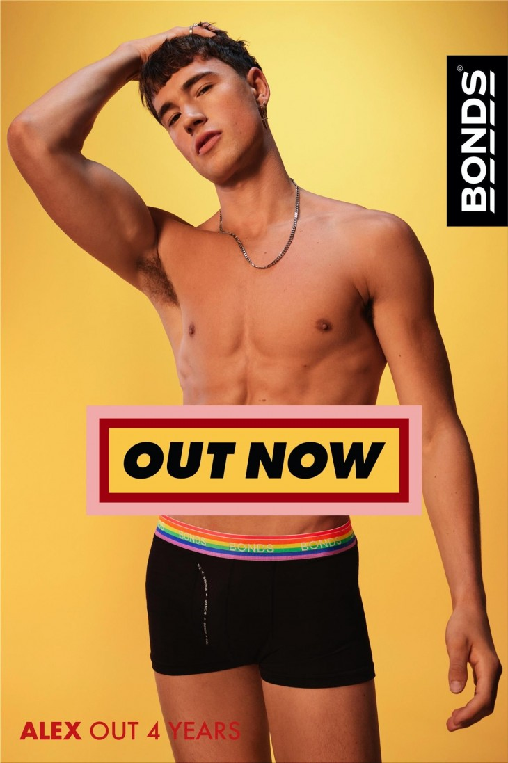 """Bonds """"Out Now"""" print ads"""