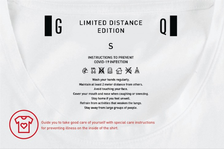 GQ Limited Distance Edition ad campaign
