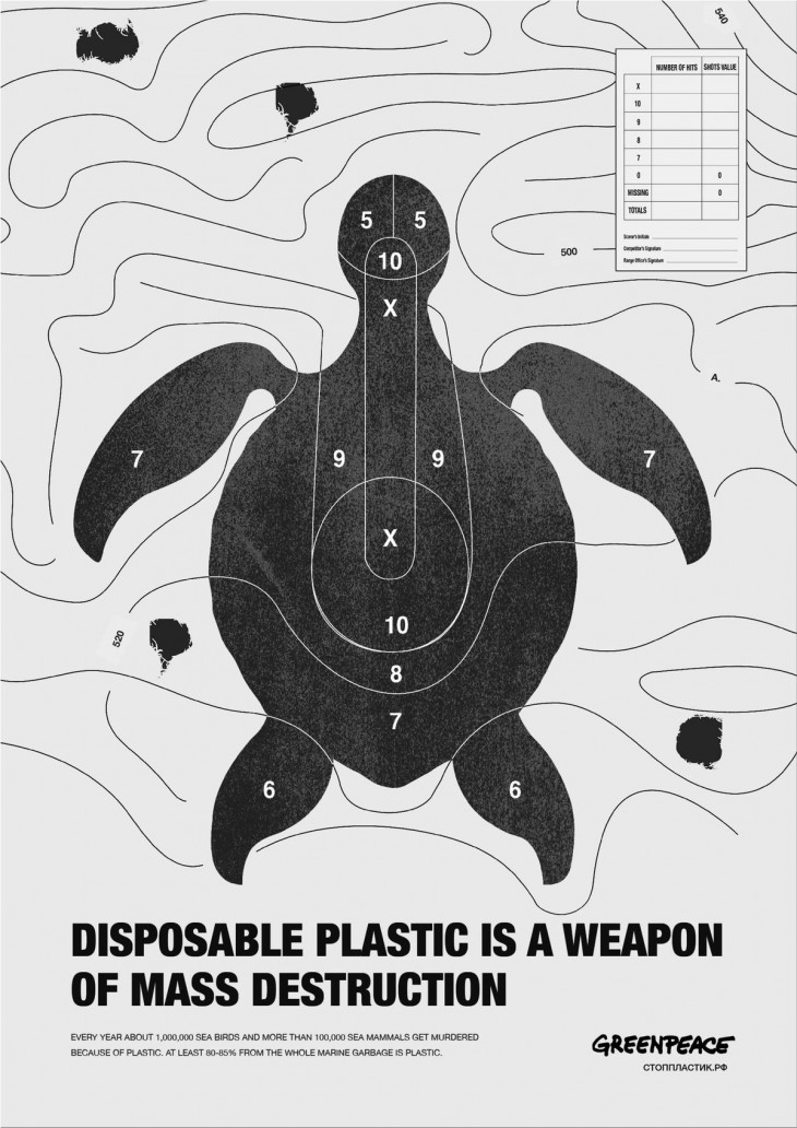 "Greenpeace ""A Regular Weapon"" Disposable plastic is a weapon of mass destruction"