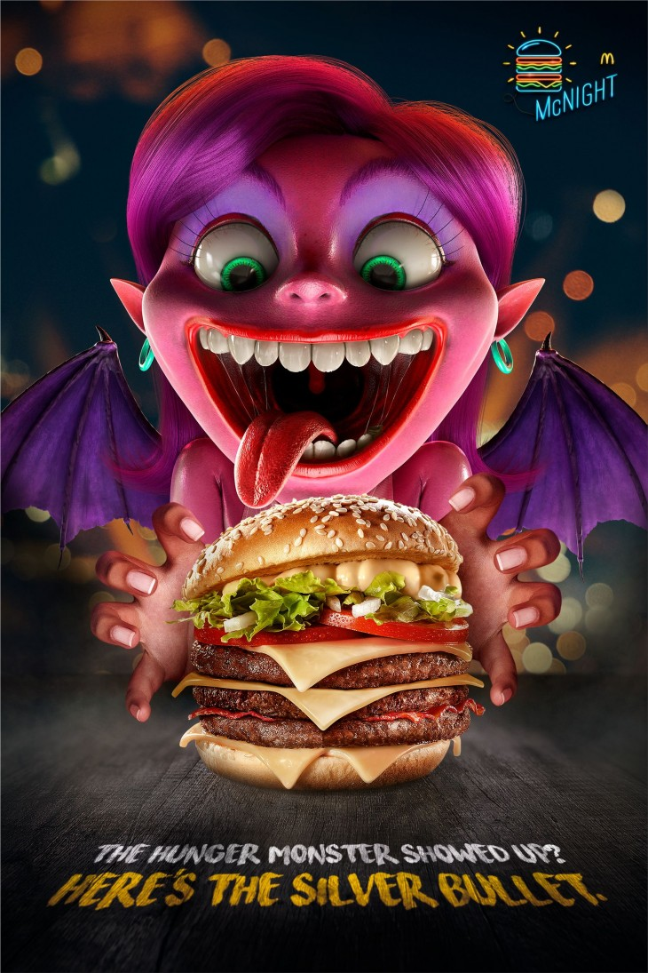 Hunger Monster