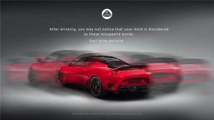 """Lotus """"Dont' drink and drive"""" by Serviceplan"""
