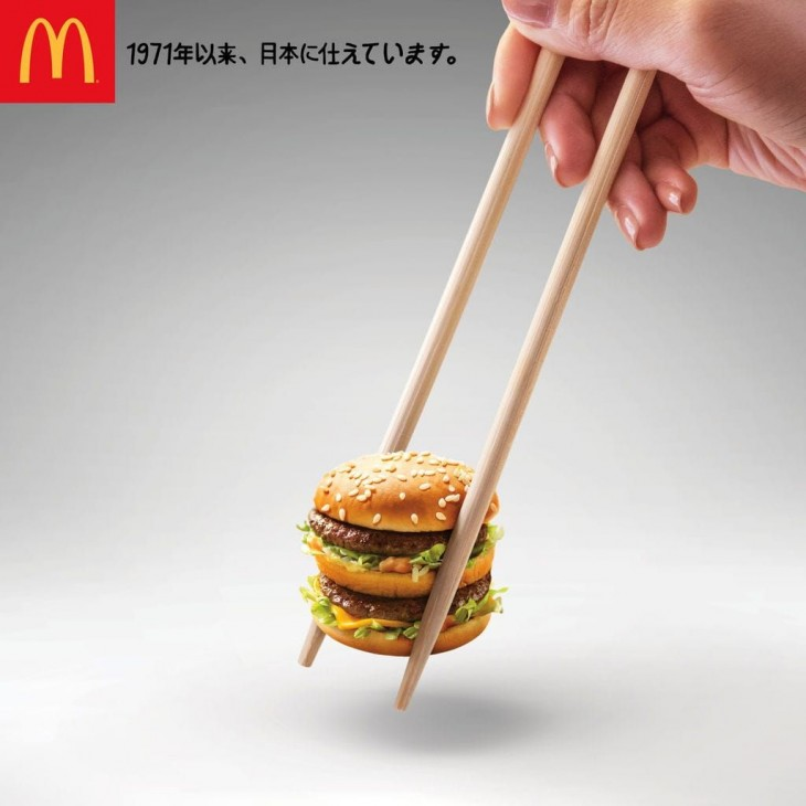 McDonald's: Serving Japan since 1971