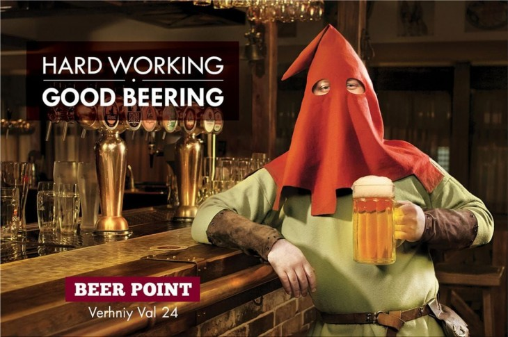Pub Beer Point