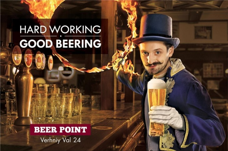 Pub Beer Point ads