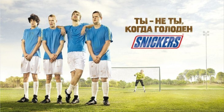 Snickers ads
