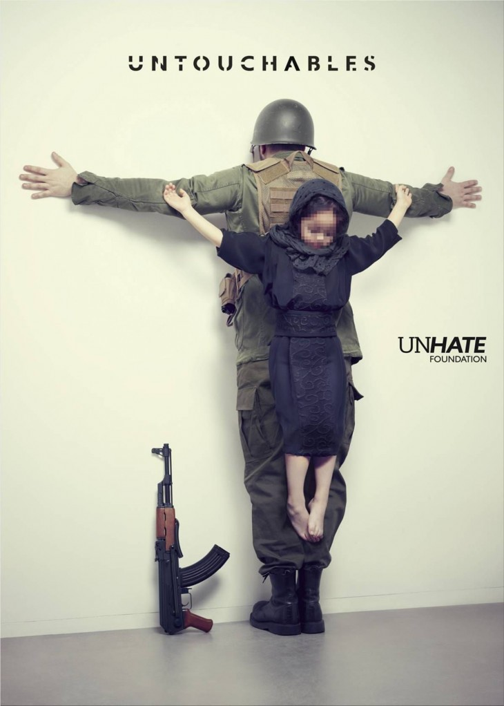 UNHATE Foundation ads