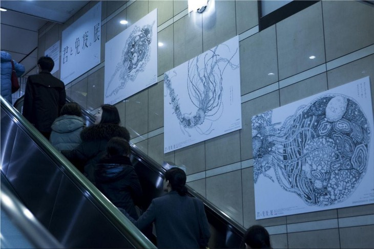 "Meiji: ""You and Immune System. Exhibition"" by Dentsu"