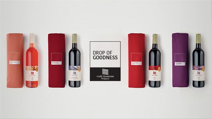 "Galil Mountain Winery ""Drop of Goodness"""