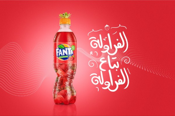 "Fanta ""Twist the fruits with Fanta Tastes."""