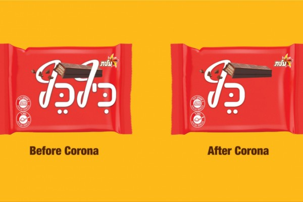 The Israeli Chocolate Bar That's Fighting the Corona Virus