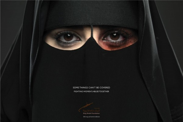 King Khalid Foundation ads