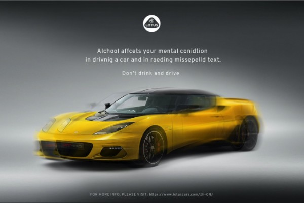 "Lotus ""Dont' drink and drive"" by Serviceplan"