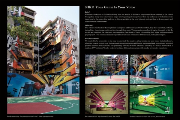 Nike ambient ads