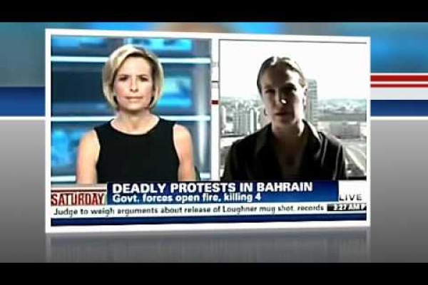 Reporters Without Borders - the two faces of Bahrain
