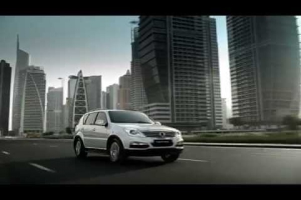 """SsangYong """"Ssangyong"""" by Meat Agency"""