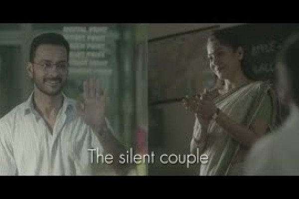 Philips: The Silent Couple