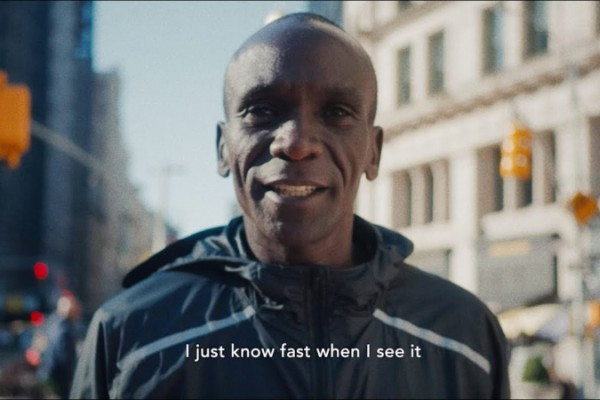 "Nike ""Ready to Run NYC: Eliud Kipchoge"""