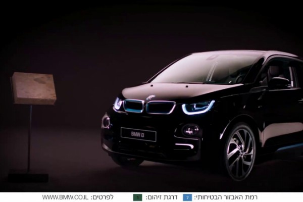 "BMW: ""THE BMW i3 ECO FRIENDLY CATALOG"" by BBDO"