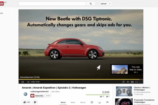 Volkswagen New Beetle with DSG Tiptronic transmission