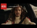 "Kia: ""Feel Something Again"" commercial by David&Goliath"