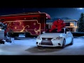 Lexus: December to Remember again